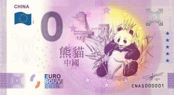 China Panda